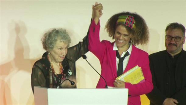«Man Booker Prize 2019» για τις Μάργκαρετ Άτγουντ και Μπερναρντίν Εβαρίστο