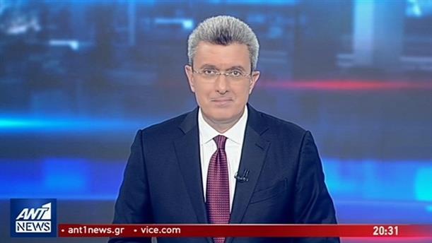 ANT1 NEWS 21-01-2019 ΣΤΙΣ 19:30
