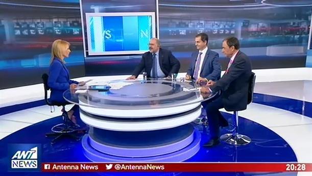 Ξυδάκης - Θεοχάρης - Στάμου στον ΑΝΤ1 για τις πρόωρες εκλογές