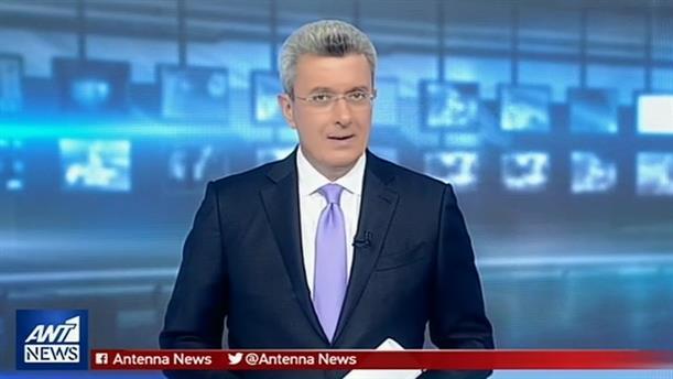 ANT1 NEWS 31-01-2019 ΣΤΙΣ 19:30