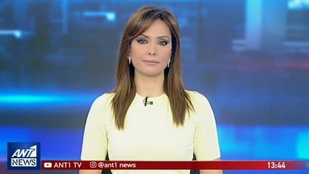 ANT1 NEWS 18-02-2019 ΣΤΙΣ 13:00