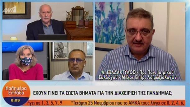 """Ο Αθανάσιος Εξαδάκτυλος στην εκπομπή """"Καλημέρα Ελλάδα"""""""