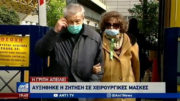 Τεράστια ζήτηση στις χειρουργικές μάσκες λόγω γρίπης και κορονοϊού