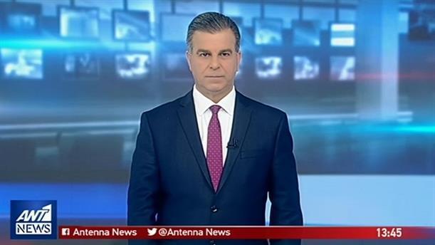 ANT1 NEWS 30-03-2019 ΣΤΙΣ 13:00