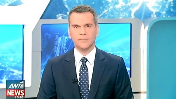ANT1 News 17-03-2016 στις 13:00