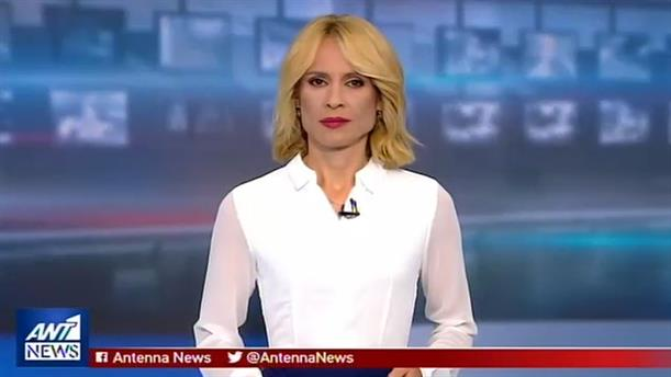 ANT1 NEWS 07-09-2019 ΣΤΙΣ 19:30