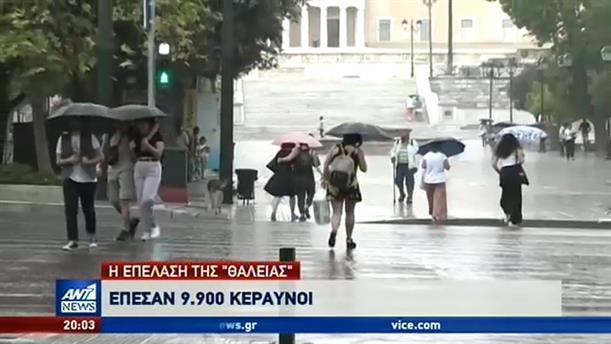 """Κακοκαιρία """"Θάλεια"""": Μεγάλες ζημιές σε Βόλο και Κοζάνη"""