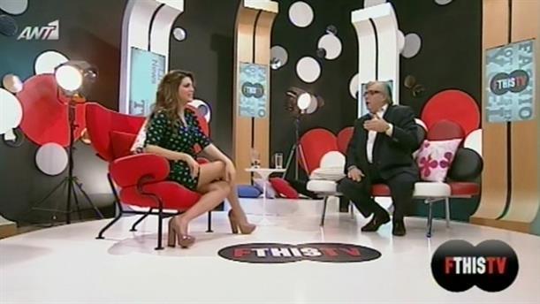 FTHIS TV 01/02/2013