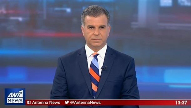 ANT1 NEWS 30-07-2019 ΣΤΙΣ 13:00
