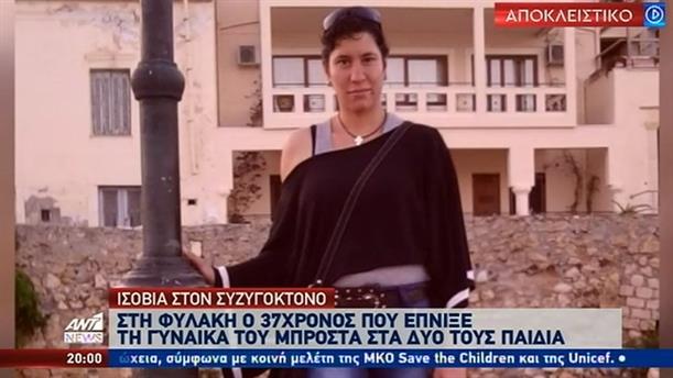 Ξεσπά στον ΑΝΤ1 η μάνα της Κατερίνας: Δεν δέχομαι τη συγγνώμη του δολοφόνου