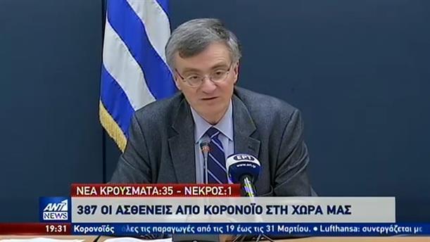 Κορονοϊός: αύξηση νεκρών και κρουσμάτων στην Ελλάδα