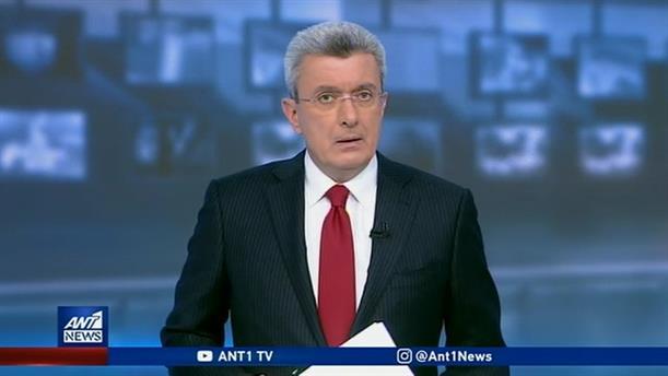 ANT1 NEWS 06-04-2020 ΣΤΙΣ 18:45
