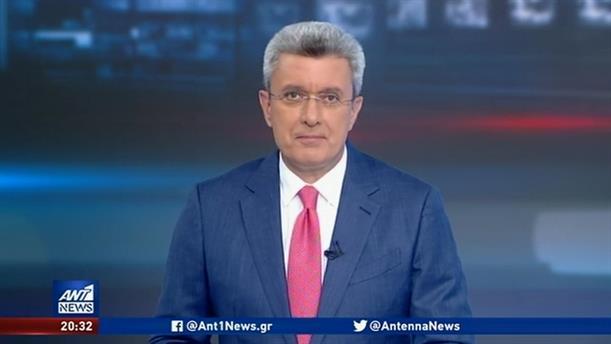 ANT1 NEWS 29-06-2020 ΣΤΙΣ 19:30