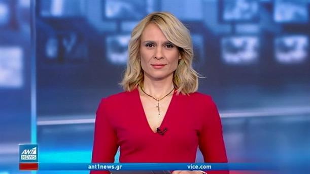 ANT1 NEWS 24-12-2020 ΣΤΙΣ 18:50