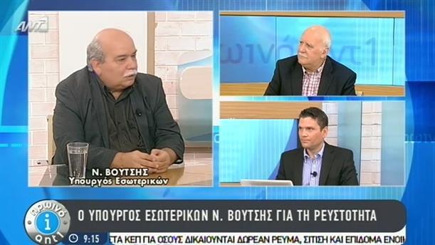 Πρωινό ΑΝΤ1 – Εκπομπή - 13/05/2015
