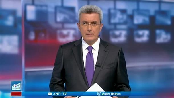 ANT1 NEWS 02-10-2020 ΣΤΙΣ 18:50