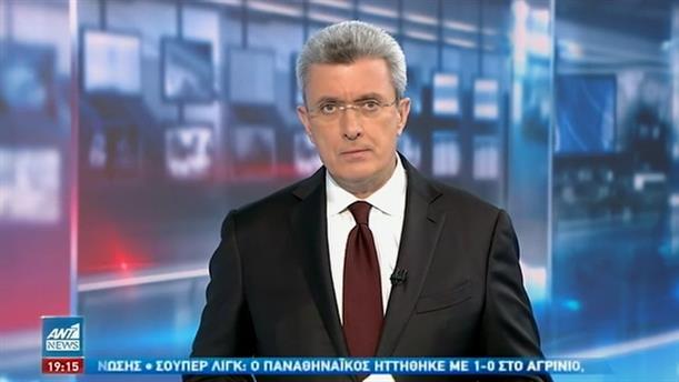 ANT1 NEWS 23-02-2021 ΣΤΙΣ 18:50