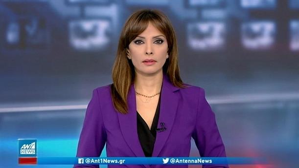 ANT1 NEWS 07-12-2020 ΣΤΙΣ 13:00