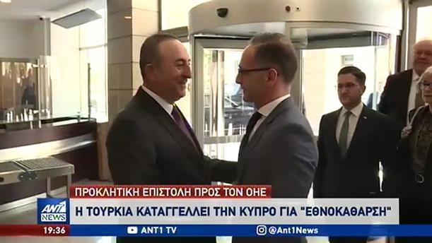 «Ξέφυγε» ο Ερντογάν: Κατηγορεί τους Κύπριους για εθνοκάθαρση