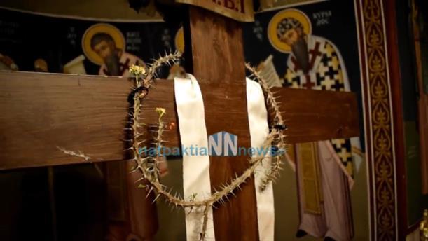 Άνθισε το ακάνθινο στεφάνι του Εσταυρωμένου στην Παναγία Φανερωμένη