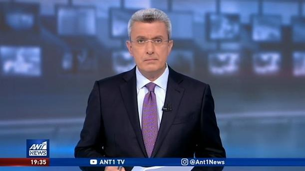 ANT1 NEWS 08-11-2019 ΣΤΙΣ 19:30