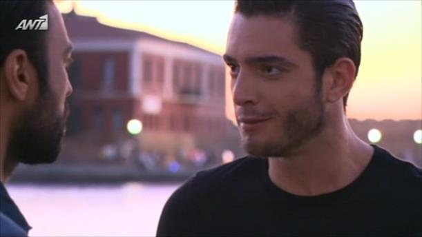 ΜΠΡΟΥΣΚΟ - Επεισόδιο 201
