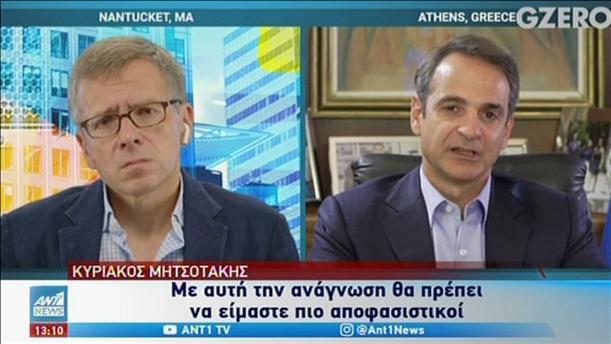 Μητσοτάκης: δεν είναι η Ελλάδα που προκαλεί διαρκώς
