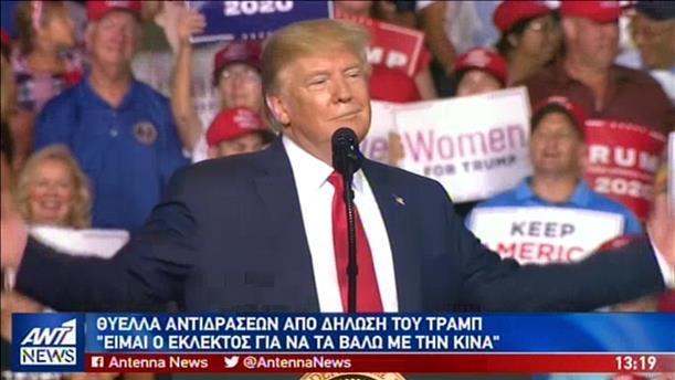 Θύελλα αντιδράσεων για τον Τραμπ που παρουσιάζεται ως «ο εκλεκτός»