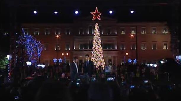 Ο Σάκης Ρουβάς ανάβει το χριστουγεννιάτικο δέντρο