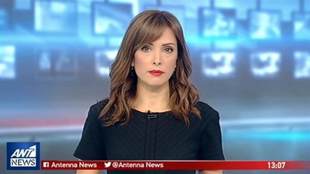 ANT1 NEWS 11-10-2018 ΣΤΙΣ 13:00