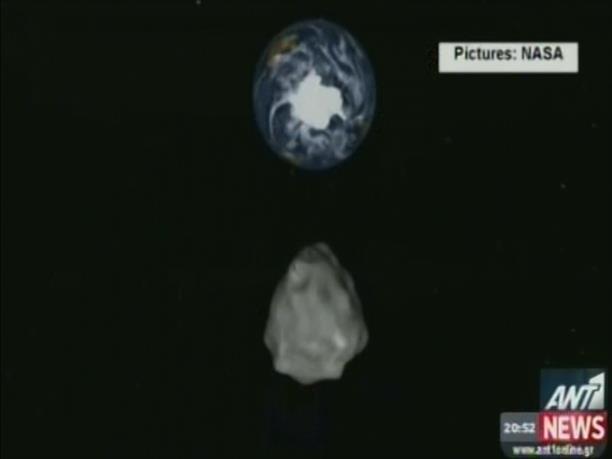 «Γλύτωσε» η Γη από τον αστεροειδή 2012