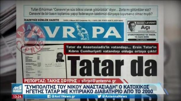 Σάλος για τον Τατάρ και το κυπριακό διαβατήριο