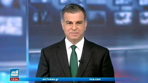 ANT1 NEWS 17-01-2021 ΣΤΙΣ 13:00