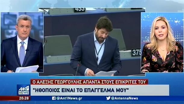 """Δήλωση Γεωργούλη για την συμμετοχή του στο """"YFSF"""""""