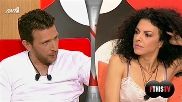 FTHIS TV 08/05/2013
