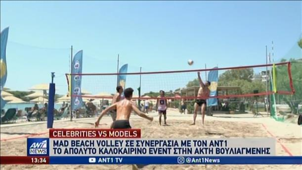 Mad Beach Volley: Celebrities Vs Models