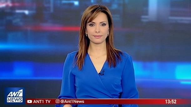 ANT1 NEWS 22-04-2019 ΣΤΙΣ 13:00