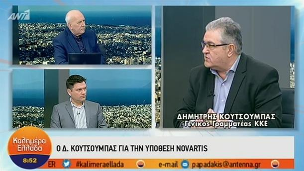 Δημήτρης Κουτσούμπας – ΚΑΛΗΜΕΡΑ ΕΛΛΑΔΑ – 12/04/2019