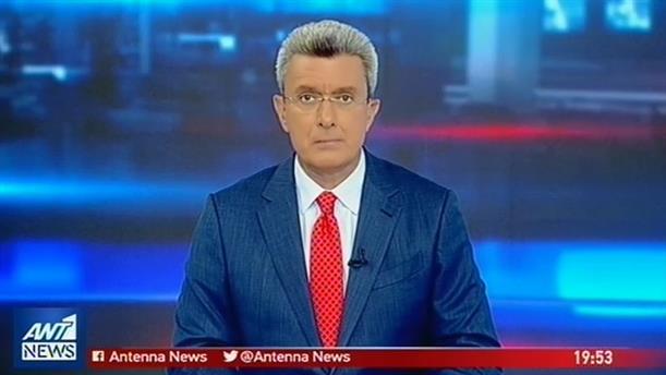 ANT1 NEWS 10-10-2018 ΣΤΙΣ 19:30