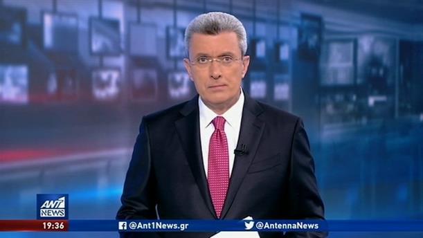 ANT1 NEWS 10-01-2020 ΣΤΙΣ 19:30