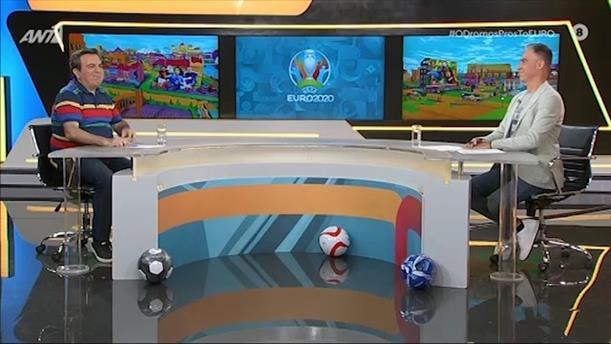 Ο ΔΡΟΜΟΣ ΠΡΟΣ ΤΟ EURO 2020 - 29/05/2021