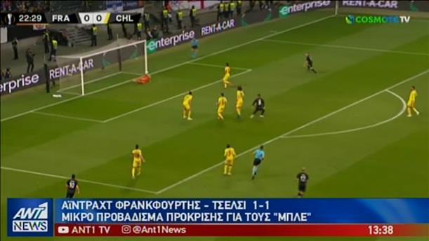 """Europa League: όλο και πιο κοντά ένας αγγλικός """"εμφύλιος"""" στον τελικό"""