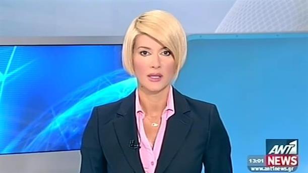 ANT1 News 23-06-2014 στις 13:00