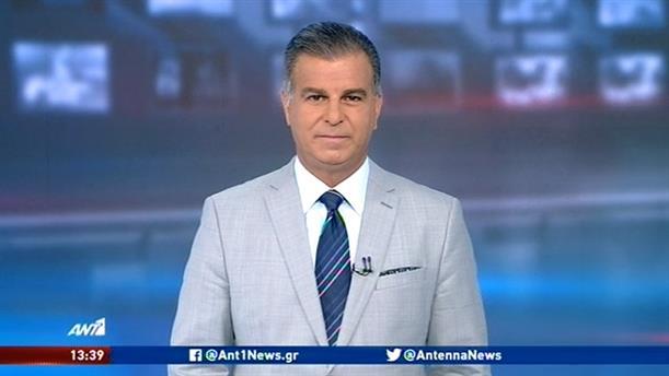 ANT1 NEWS 22-08-2020 ΣΤΙΣ 13:00