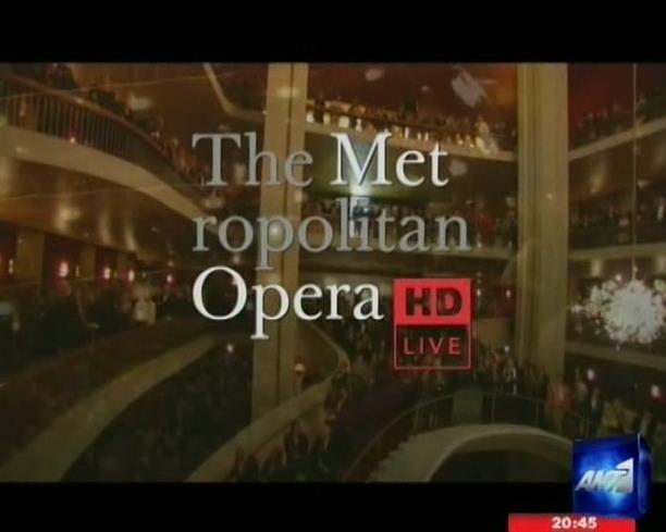 Στην Ελλάδα η φημισμένη Μetropolitan Opera