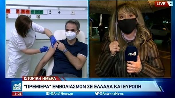 Κορονοϊός: Από τα νοσοκομεία αναφοράς ξεκίνησε η «Ελευθερία»