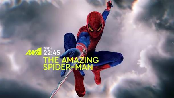 The amazing Spider-man - Τρίτη 28/5