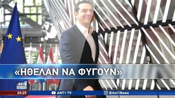 Αποκαλύψεις για το παρασκήνιο της διαπραγμάτευσης του 2015 ετοιμάζει ο Τσίπρας