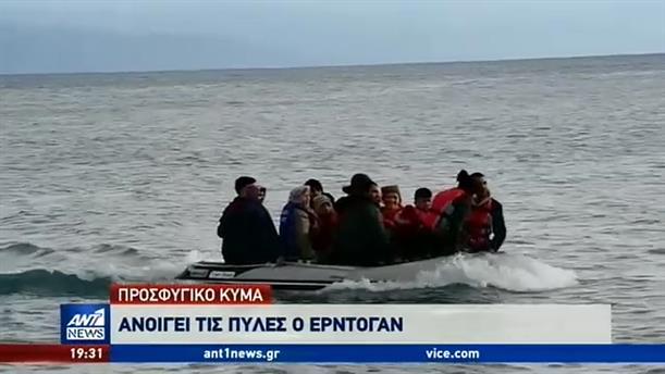Κλειστά τα ελληνοτουρκικά σύνορα στις Καστανιές