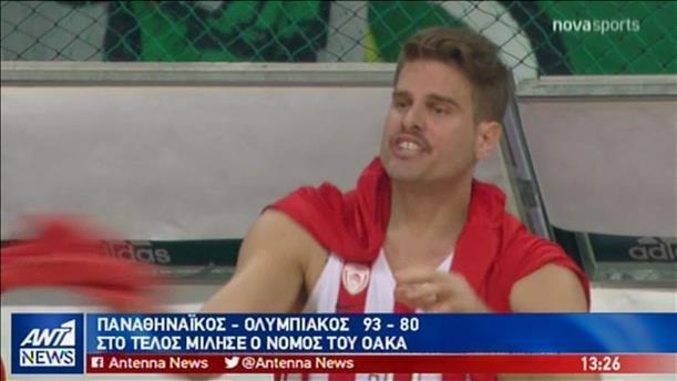 """Euroleague: """"Πράσινος"""" θρίαμβος στο ΟΑΚΑ"""